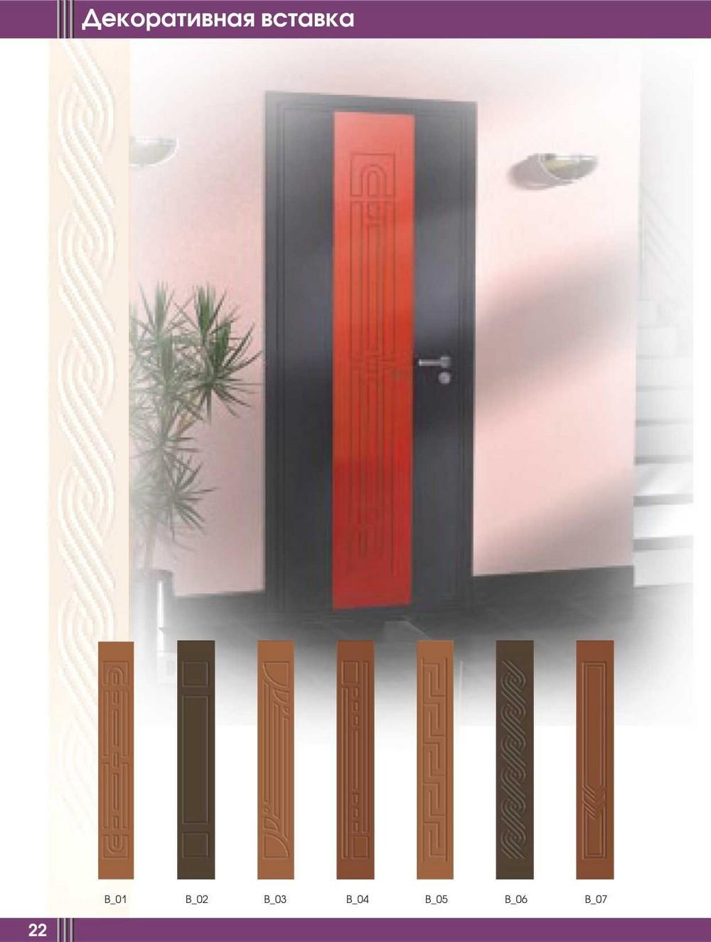декоративная вставка на железную дверь